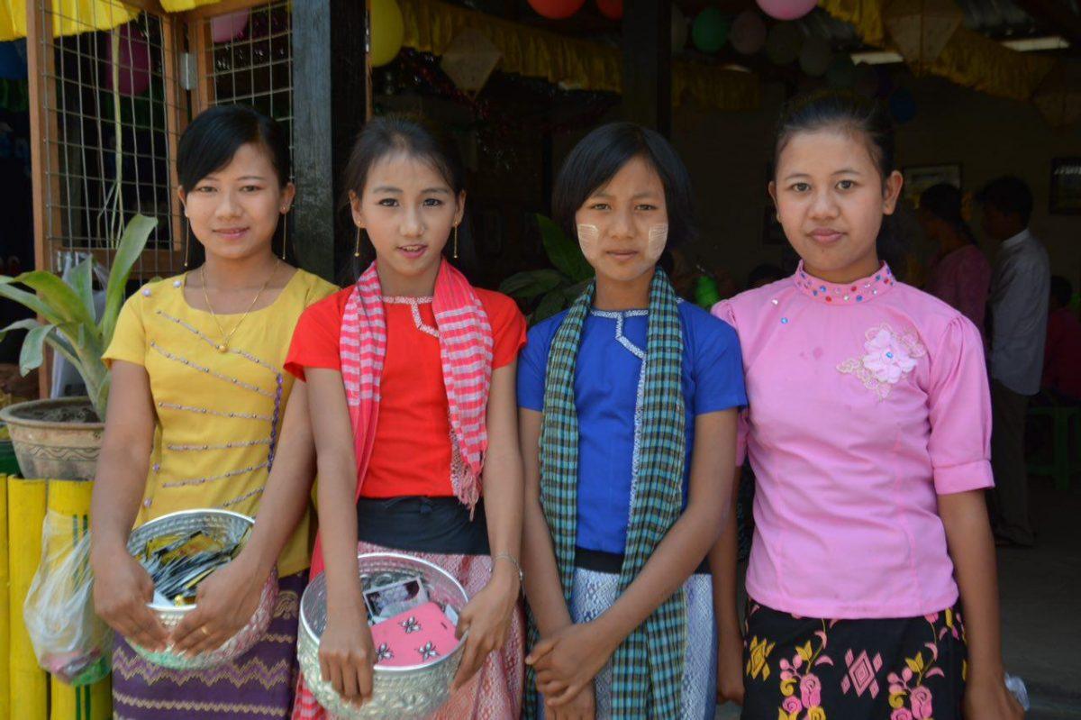 برمه ۲۹